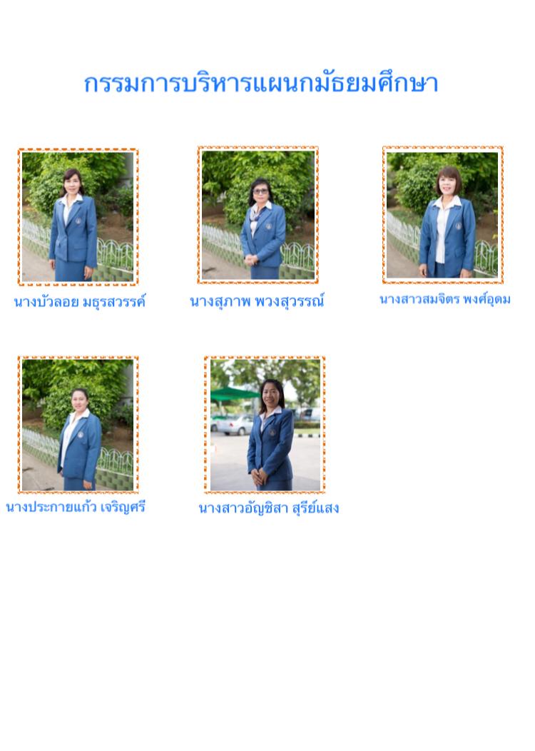 ไฟล์_000 (7)